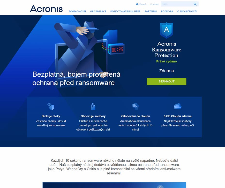 Acronis product site header