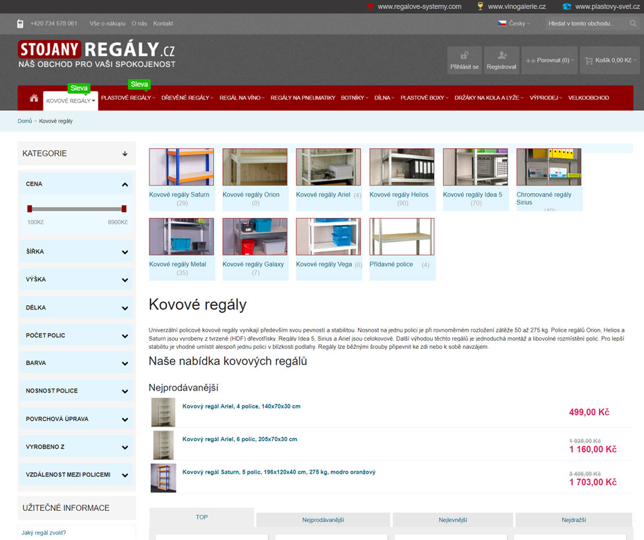 E-shop search engine